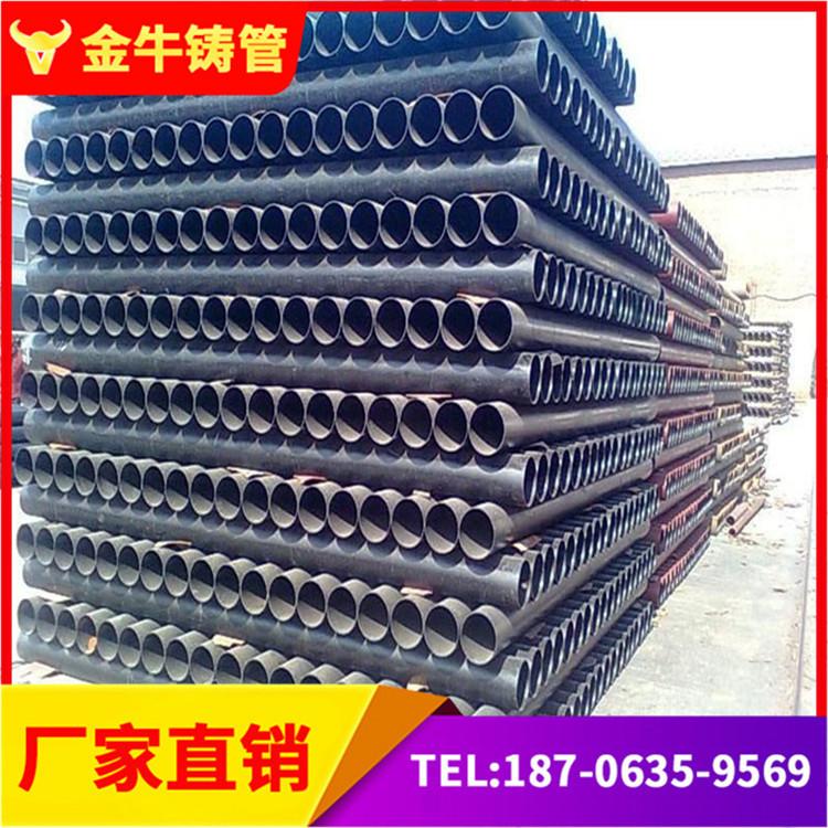 排水管铸铁